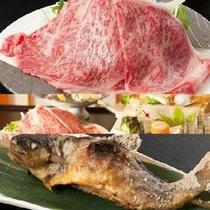 和牛&塩焼き 料理イメージ