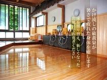 床を張り替え新しくなった大檜風呂