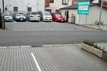 駐車場は車高制限なしです(要予約)普通車700円