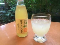 ゆずドリンクです☆お飲み物は他に、コーヒー(ブレンド・アイス)やオレンジジュースなどございます♪