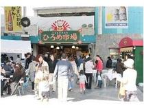 ひろめ市場です☆ホテルから徒歩約5分☆60以上のお店が入った大きな屋台村♪