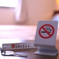禁煙フロアを3フロア用意しています。(42室)