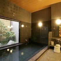 大浴場【旅人の湯】