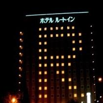 ホテル「R」