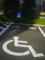 身障者駐車場