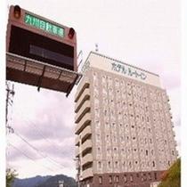 ホテルとインターチェンジ