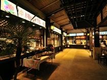 琉球の風「南風屋台村」夜