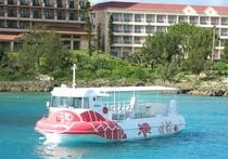 水中観光船シースカイ博愛号