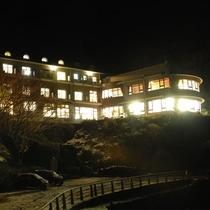 鹿野川荘外観~夜景~