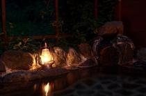ランプ露天風呂