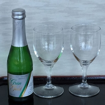 選べる特典☆スパークリングワイン♪