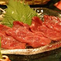 新鮮なお肉料理