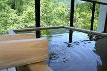 檜風呂アップ