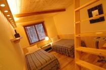 新部屋204号室