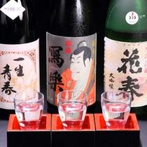 楽天限定プラン☆利き酒「竹コース」吟醸酒飲み比べ