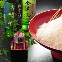 地酒と会津コシヒカリ米
