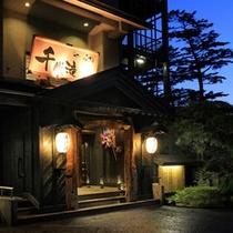 2010年4月会津をコンセプトにリニューアルされた千代滝の玄関