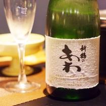 会津新鶴地区で収穫されたぶどうを勝沼ワイナリーが醸造したスパークリングワイン「新鶴のあわ」