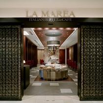 1Fレストラン『ラ・マレーア』カジュアルなイタリアンブッフェスタイル