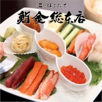 鮨金総本店 手巻き寿司