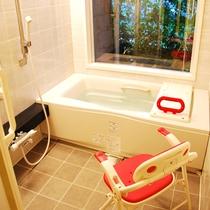 バリアフリールームは、バスチェアなどを装備。バスタブ近くまで車椅子で寄せる事ができます。