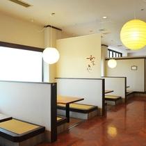 【館内一例】レストラン「和食あや」ディナー17:30~21:00