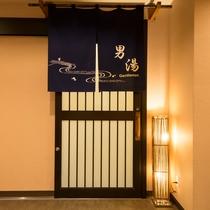 ◆夜通し入れる男女別天然温泉◆男性大浴場