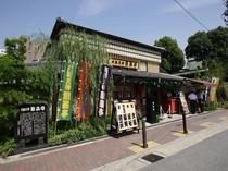 上方落語唯一の寄席で落語や漫才を観賞すれば、大阪弁をマスターできるかも?
