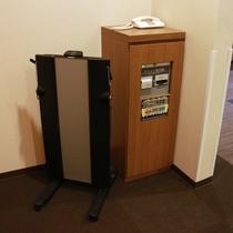 各階エレベーターホールにズボンプレッサーをご用意しております。
