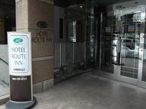 ◆ホテル正面入口◆本館・別館予約問わず同じエントランスからどうぞ