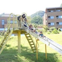 ちびっ子広場(長〜い滑り台)