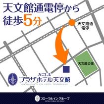 【アクセス】ホテル周辺地図