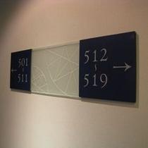 客室インフォメーションボード