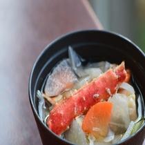 ◆【朝食】『カニ汁』 カニの出汁がたっぷりと効いた味をご堪能下さいませ♪