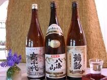 南魚沼地酒3種