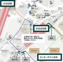 【成田駅からのアクセスマップ】