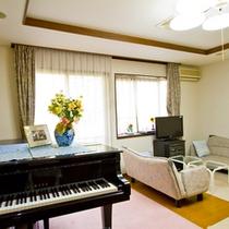 グランドピアノがある学習室