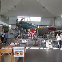 *紫電改展示館…日本で唯一現存する幻の戦闘機がご覧いただけます(当館より車で10分)
