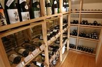 酒蔵【ワイン】