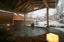冬【月と風の湯】雪見露天風呂