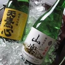 【山楽オリジナルの日本酒】