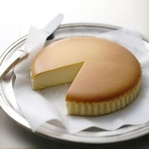 当館から車で約15分、御用邸チーズケーキが人気の「チーズガーデン」