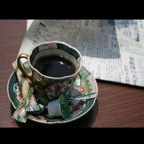 モーニングコーヒー(ラウンジにてどうぞ!)