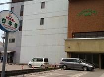⑤「HOTEL クキタ」に到着です!