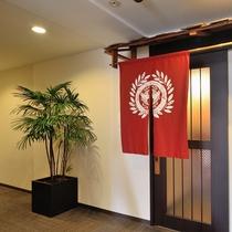 ■最上階9階【天然温泉萩の湯】大浴場・女性