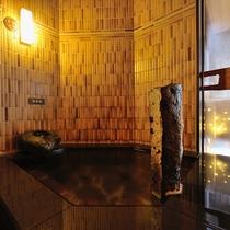 ■女性大浴場・水風呂