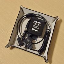 ■携帯充電器