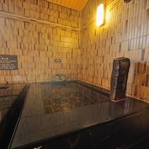 ■男性大浴場・水風呂