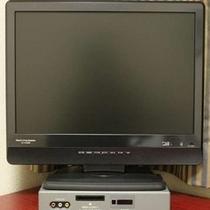お部屋のテレビは地デジ対応の薄型液晶テレビですよ♪