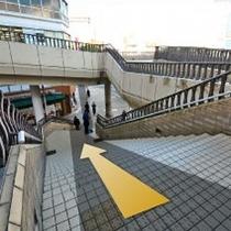 水戸駅からの階段